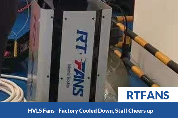 hvls fans factory cooled down staff cheers up