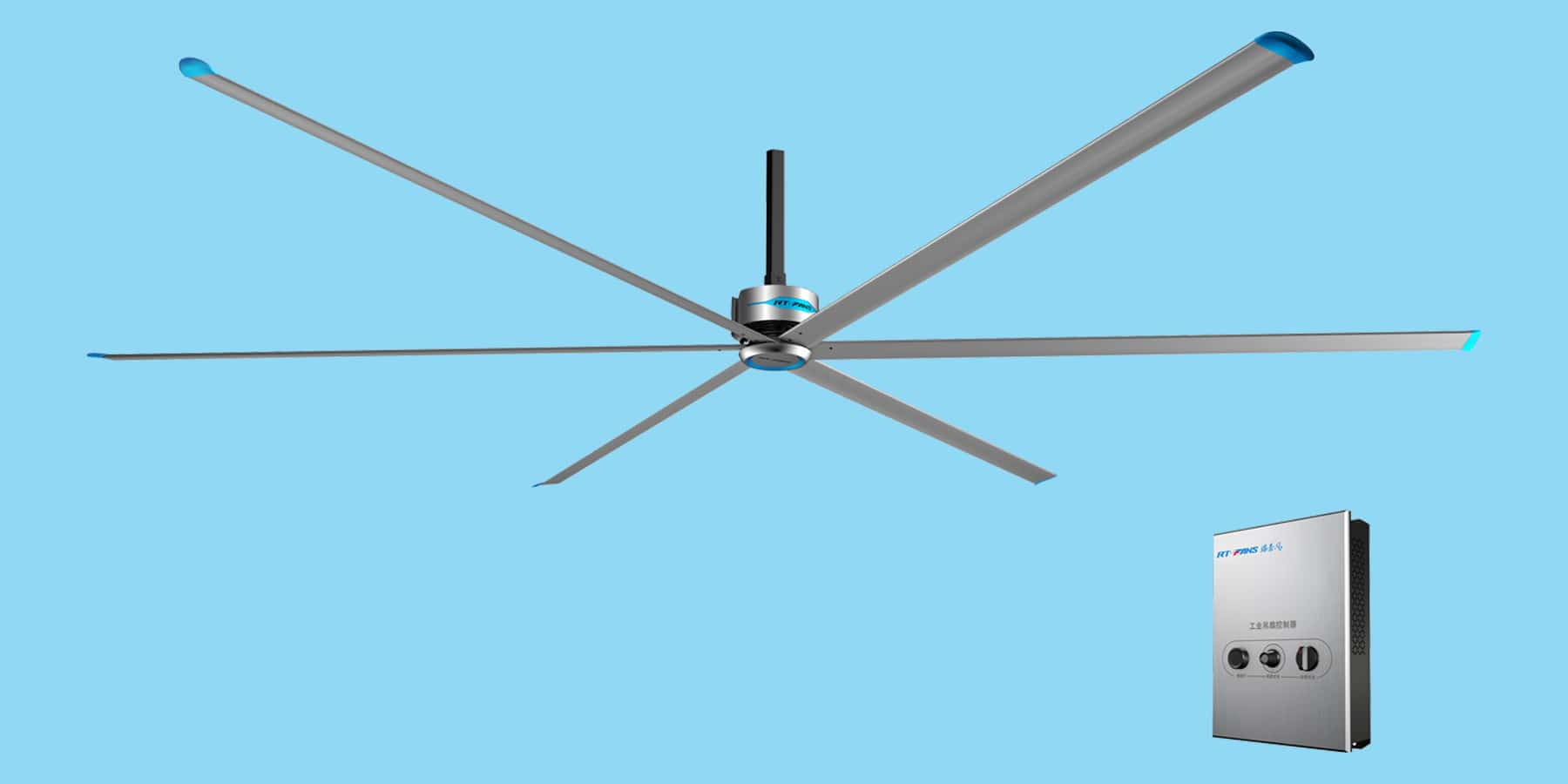pmsm fan used for large spaces 03 min