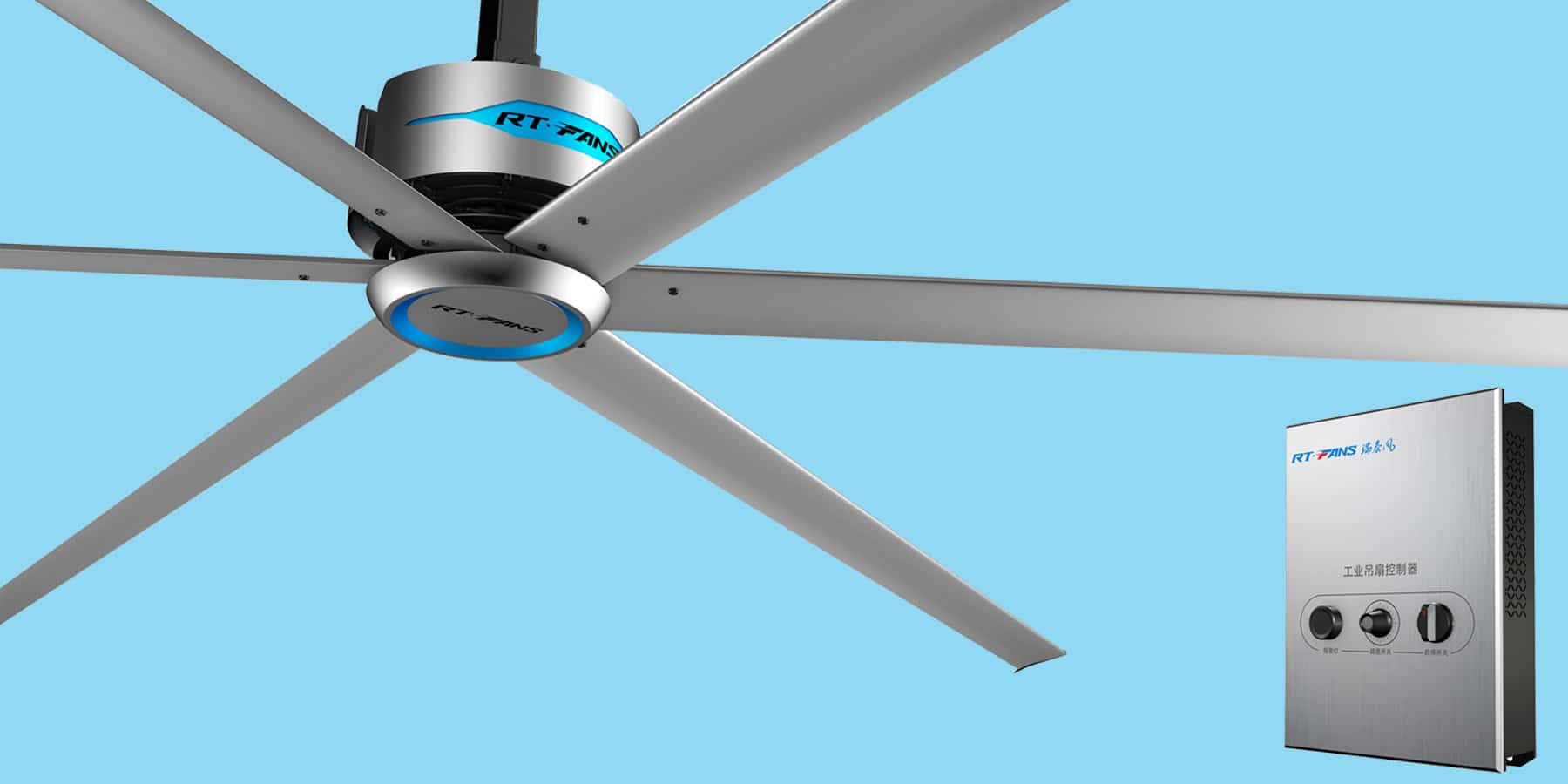pmsm fan used for large spaces 04 min